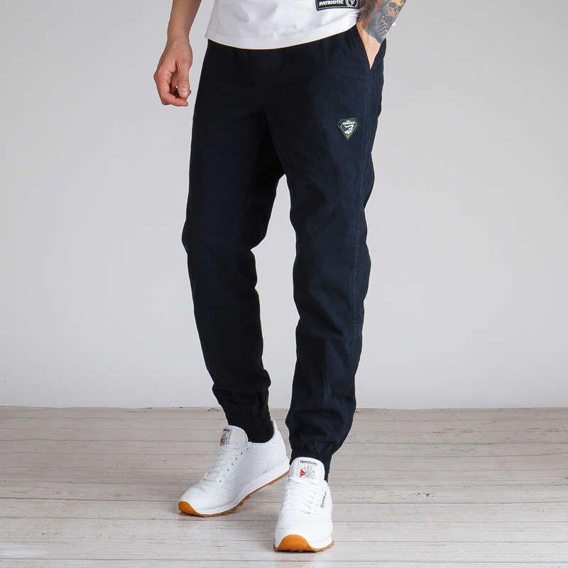 Gdzie kupić wygodne spodnie joggery?